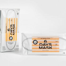 Ιατρική Χειρουργική Μάσκα Type II με Χαλκό - Safe & Protected 6 Days Mask, 5 τεμάχια